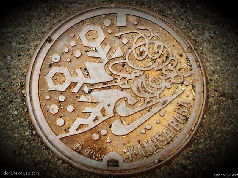 鏡野町(岡山県)の「フタw」Part7