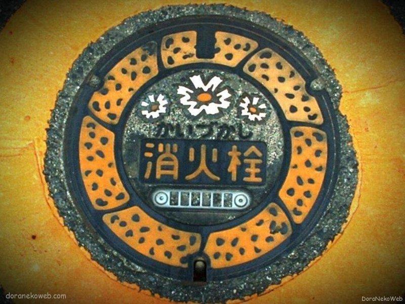 貝塚市(大阪府)の「フタw」Part4