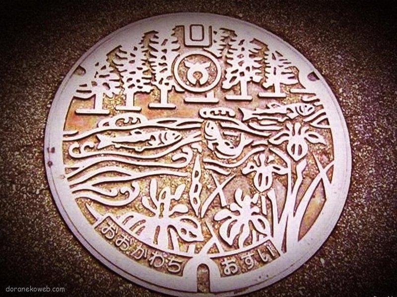 神河町(兵庫県)の「フタw」Part2