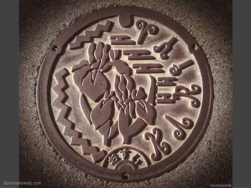 刈谷市(愛知県)の「フタw」Part4