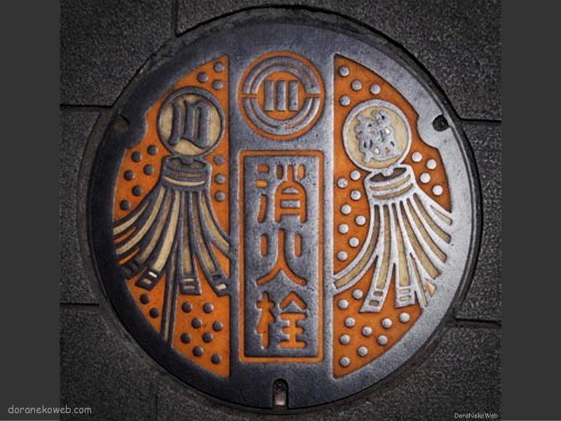 川越市(埼玉県)の「フタw」Part5