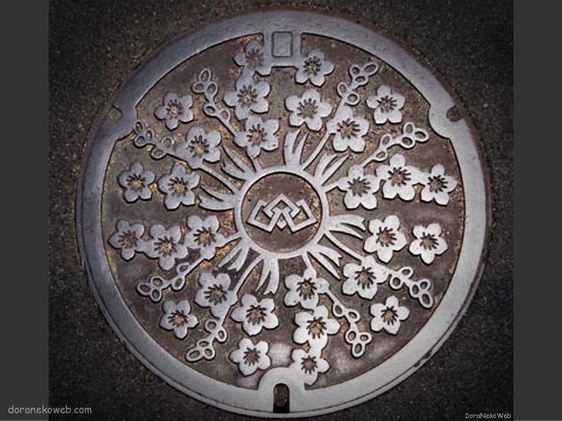 国見町(福島県)の「フタw」
