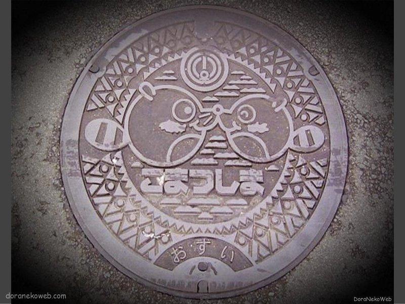 小松島市(徳島県)の「フタw」Part2