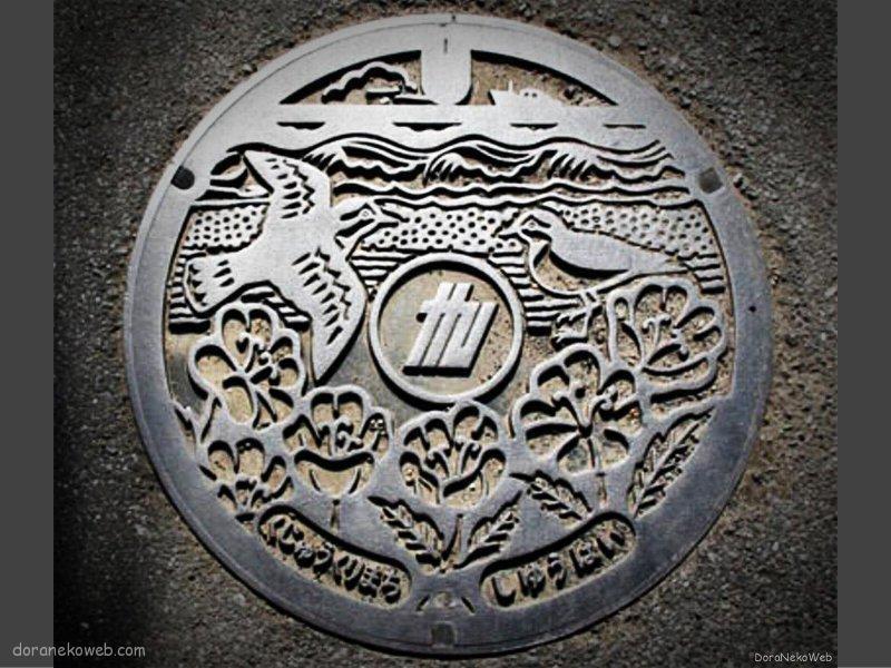九十九里町(千葉県)の「フタw」
