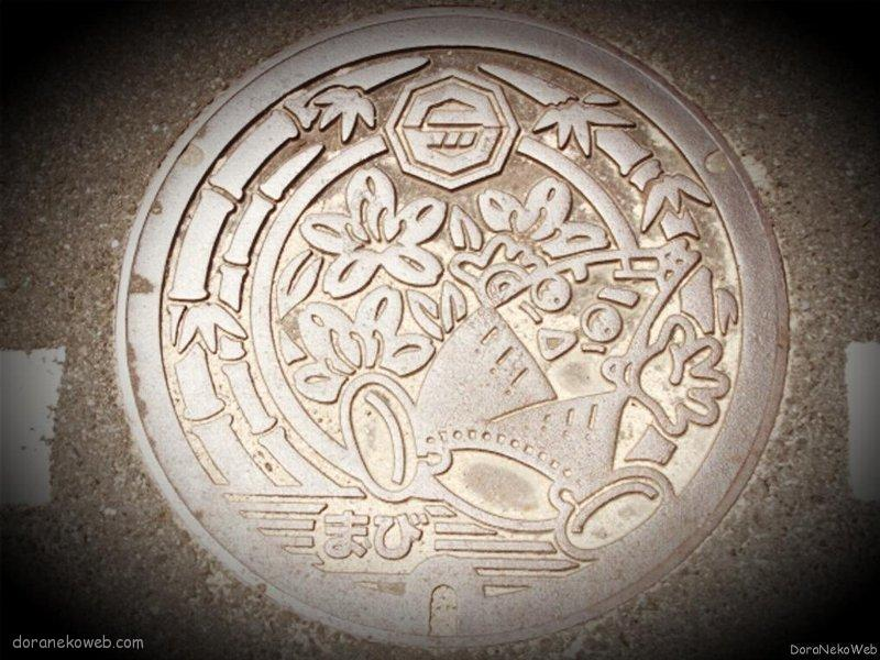 倉敷市(岡山県)の「フタw」Part10