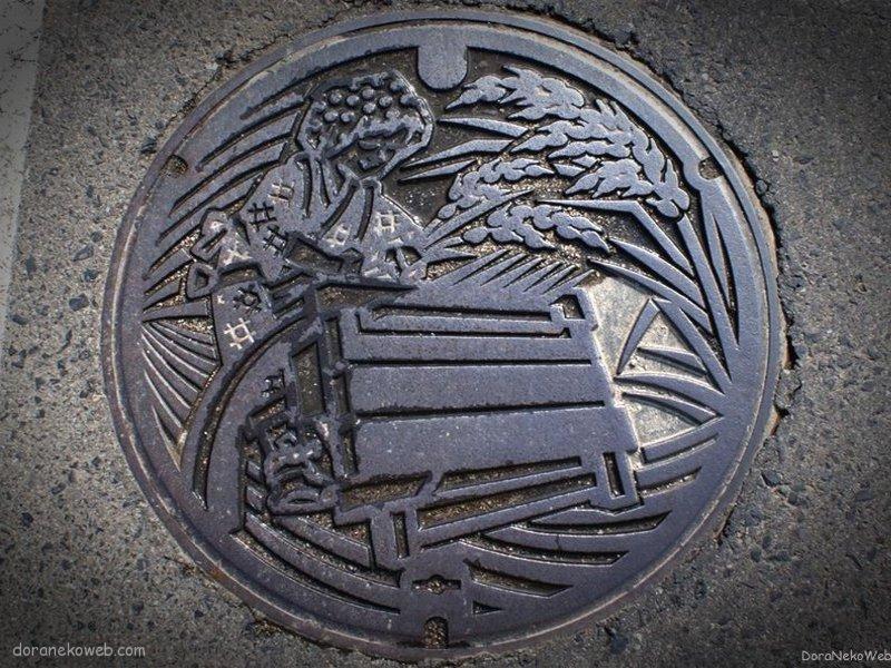 倉吉市(鳥取県)の「フタw」Part4