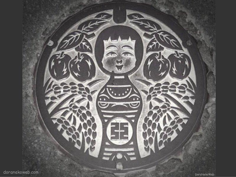 黒石市(青森県)の「フタw」Part2