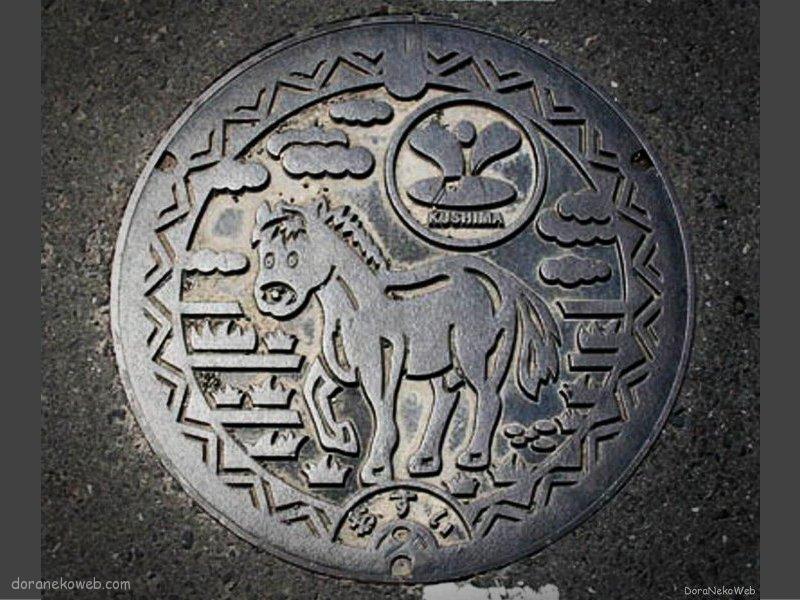 串間市(宮崎県)の「フタw」