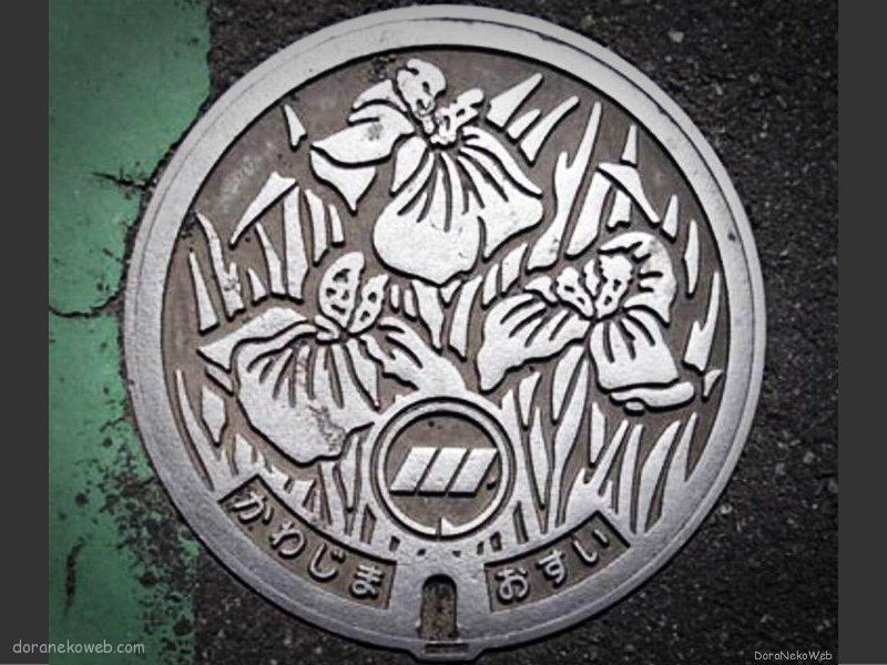 川島町(埼玉県)の「フタw」Part2