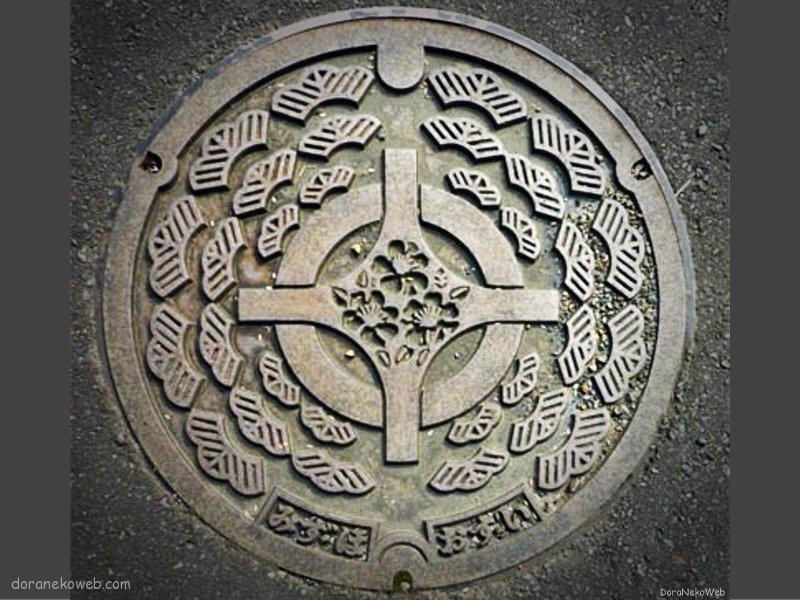 京丹波町(京都府)の「フタw」Part3