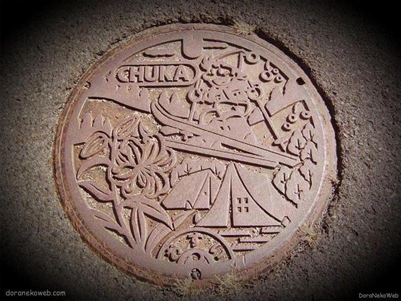 真庭市(岡山県)の「フタw」Part6