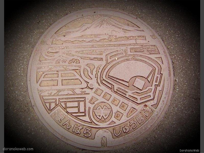 松江市(島根県)の「フタw」Part17