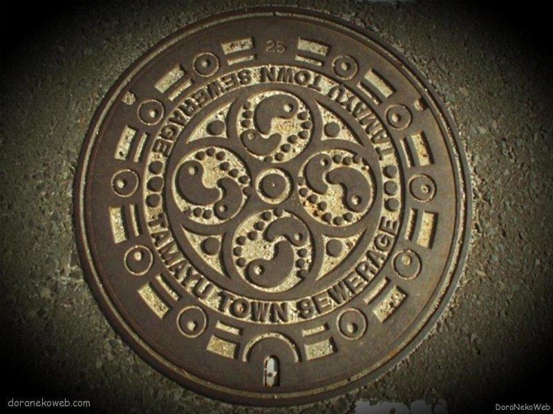 松江市(島根県)の「フタw」Part23