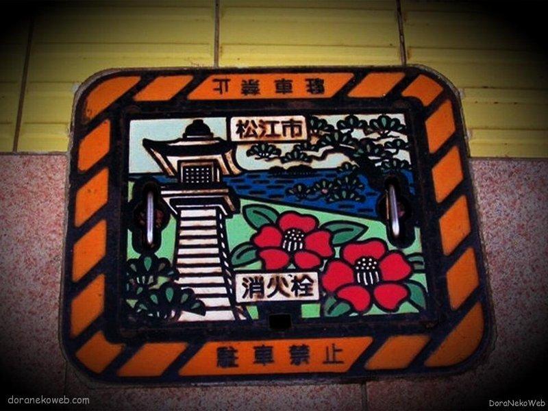 松江市(島根県)の「フタw」Part25