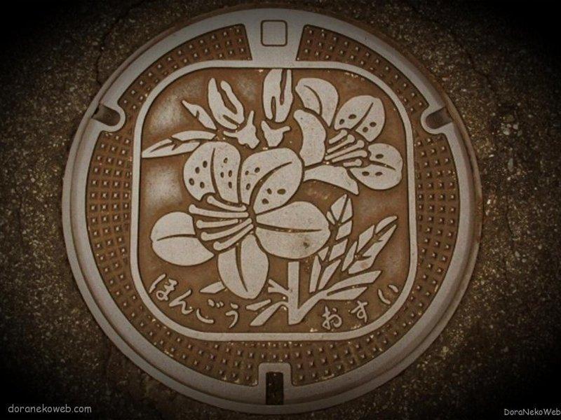 三原市(広島県)の「フタw」Part2