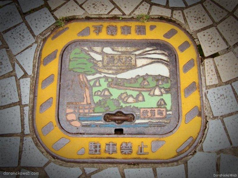 美祢市(山口県)の「フタw」Part4