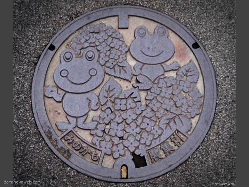 美濃加茂市(岐阜県)の「フタw」Part2