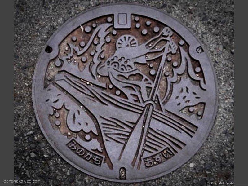 美濃加茂市(岐阜県)の「フタw」Part3