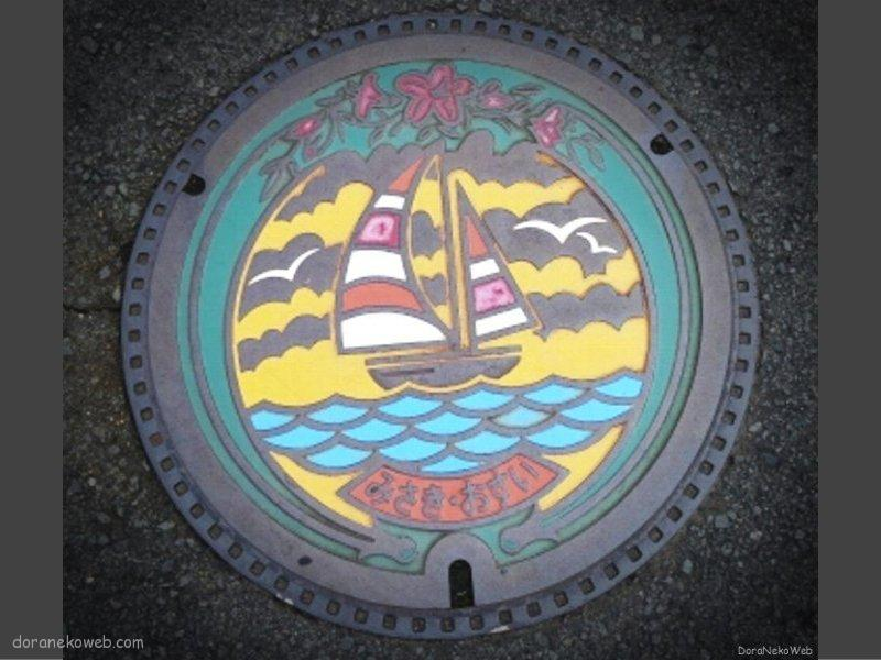 岬町(大阪府)の「フタw」Part3
