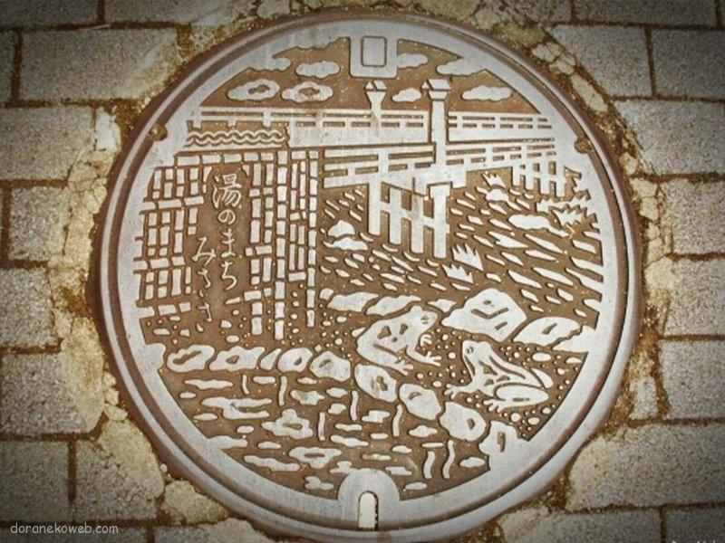 三朝町(鳥取県)の「フタw」Part4