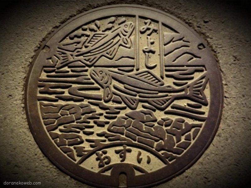三好市(徳島県)の「フタw」Part2