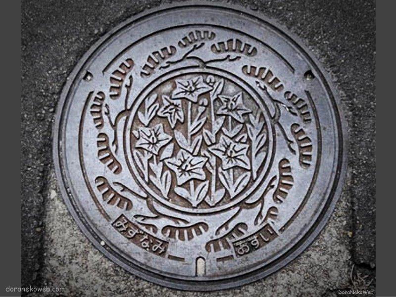 瑞浪市(岐阜県)の「フタw」