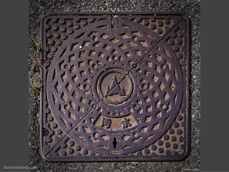 村上市(新潟県)の「フタw」Part5