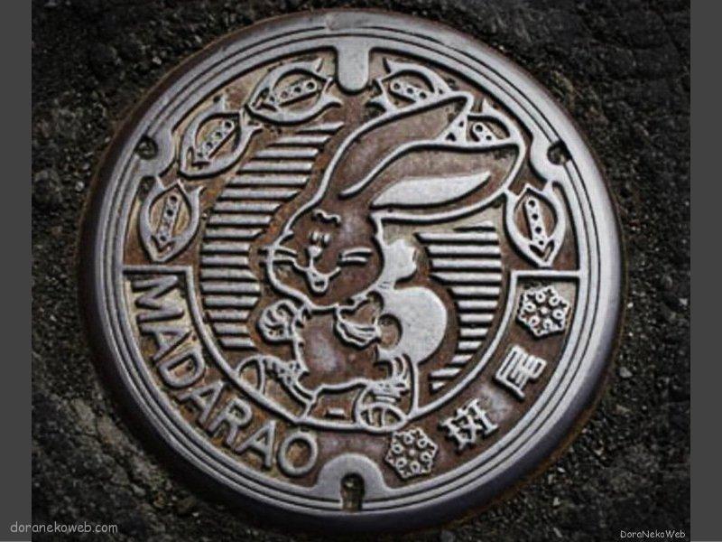 妙高市(新潟県)の「フタw」Part6