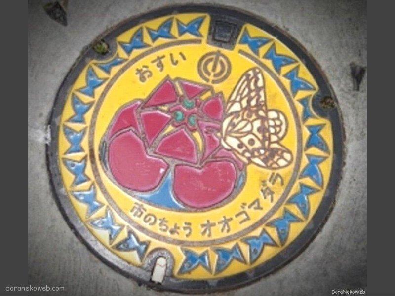 那覇市(沖縄県)の「フタw」Part6