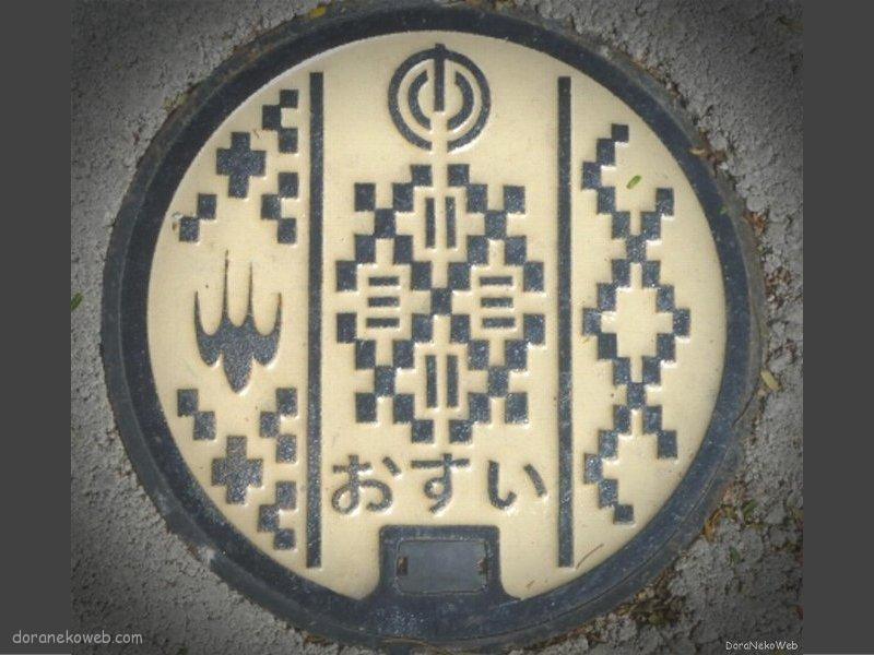 那覇市(沖縄県)の「フタw」Part9
