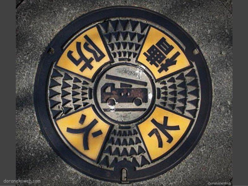 日南市(宮崎県)の「フタw」Part7