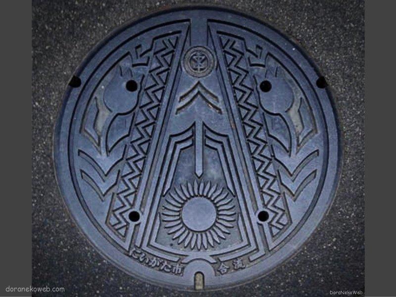 新潟市(新潟県)の「フタw」Part18