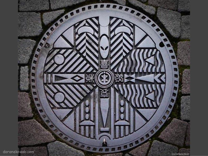 新潟市(新潟県)の「フタw」Part20