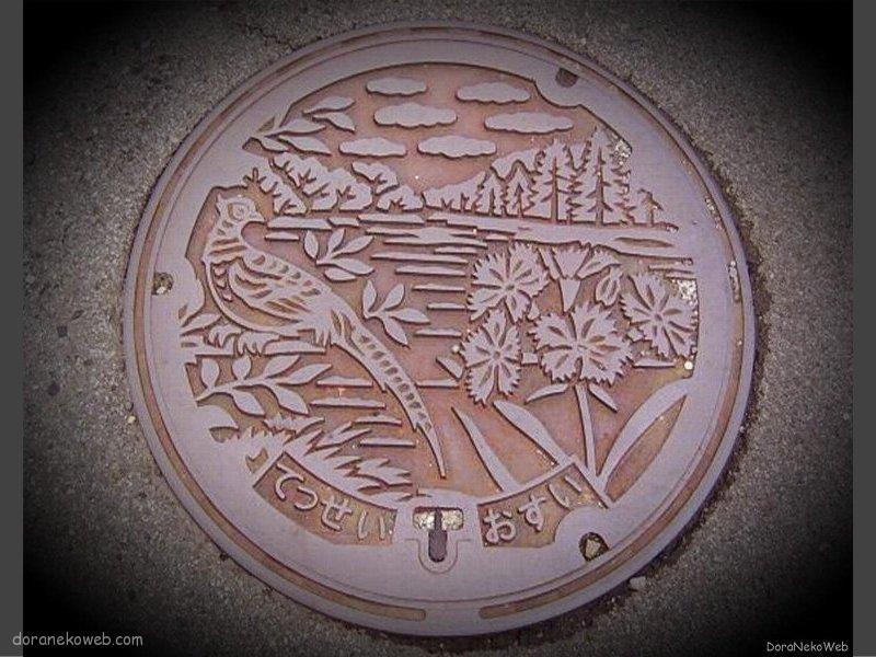 新見市(岡山県)の「フタw」Part3