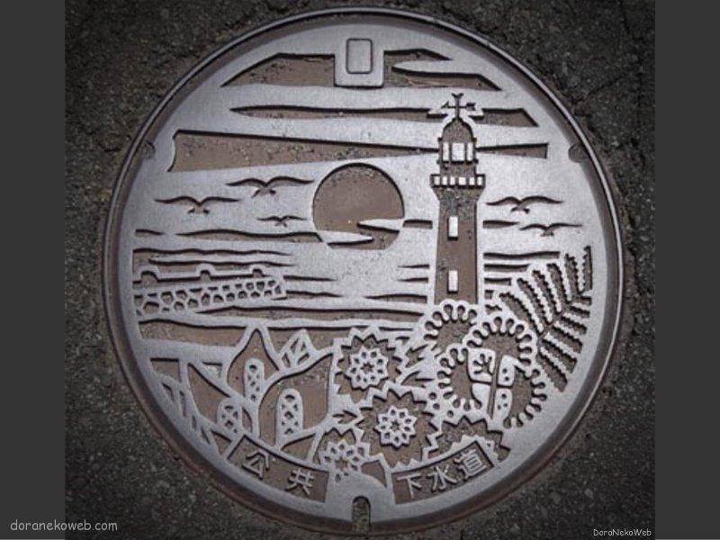 にかほ市(秋田県)の「フタw」Part2
