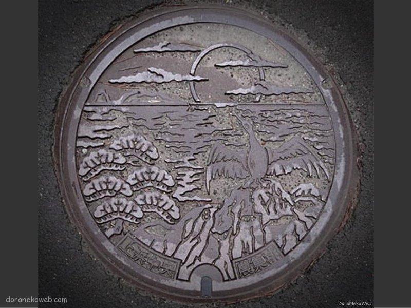 にかほ市(秋田県)の「フタw」Part3