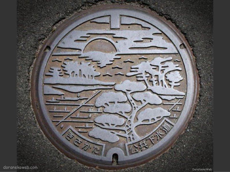 にかほ市(秋田県)の「フタw」Part4
