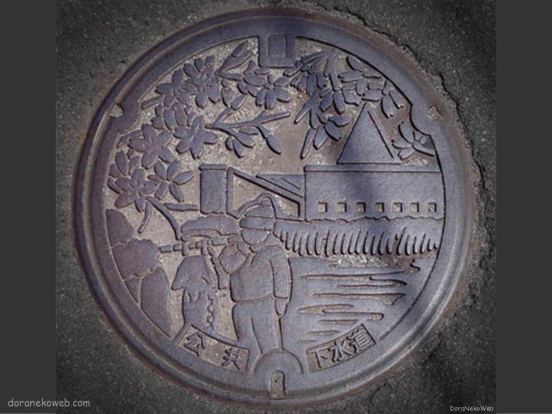 にかほ市(秋田県)の「フタw」Part5