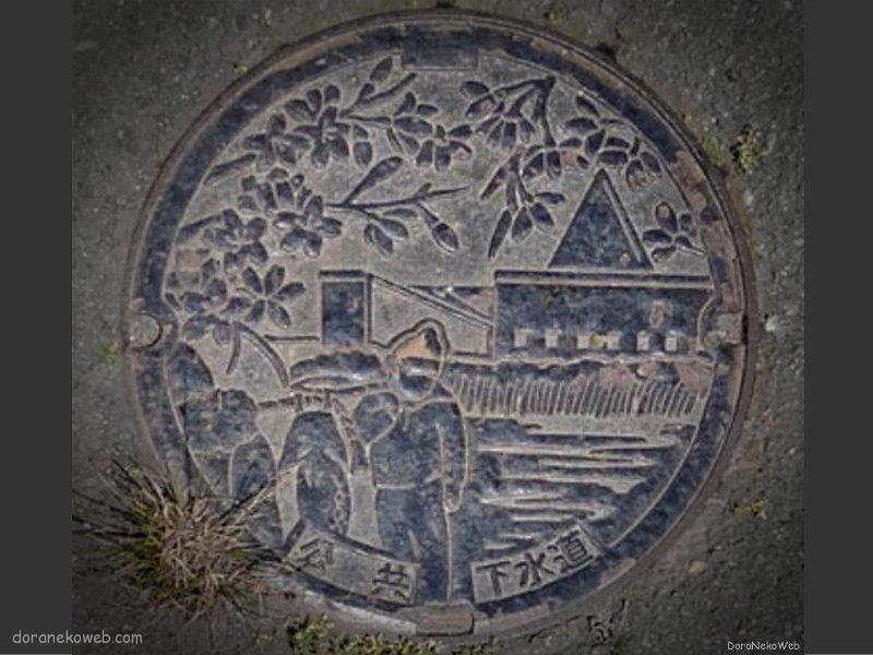 にかほ市(秋田県)の「フタw」Part6