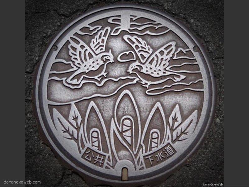 にかほ市(秋田県)の「フタw」Part7