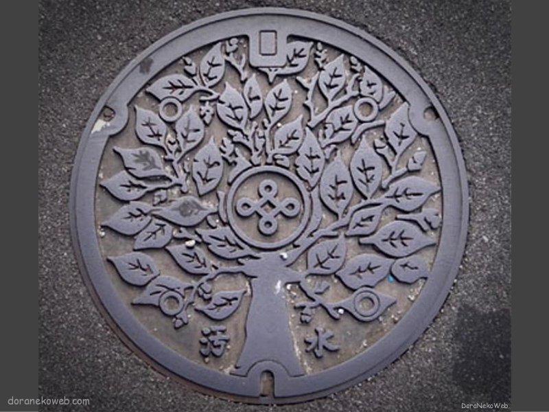 西尾市(愛知県)の「フタw」Part8