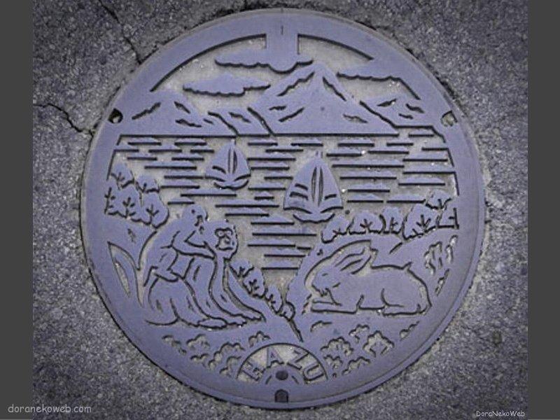 西尾市(愛知県)の「フタw」Part9