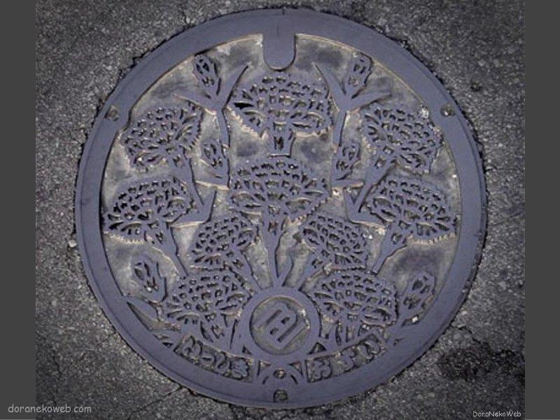 西尾市(愛知県)の「フタw」Part10