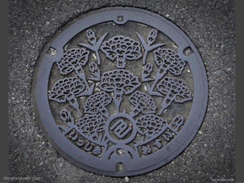 西尾市(愛知県)の「フタw」Part11