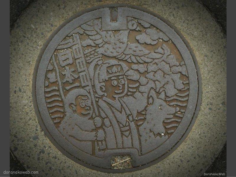 岡山市(岡山県)の「フタw」Part25