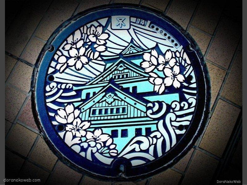 大阪市(大阪府)の「フタw」Part15
