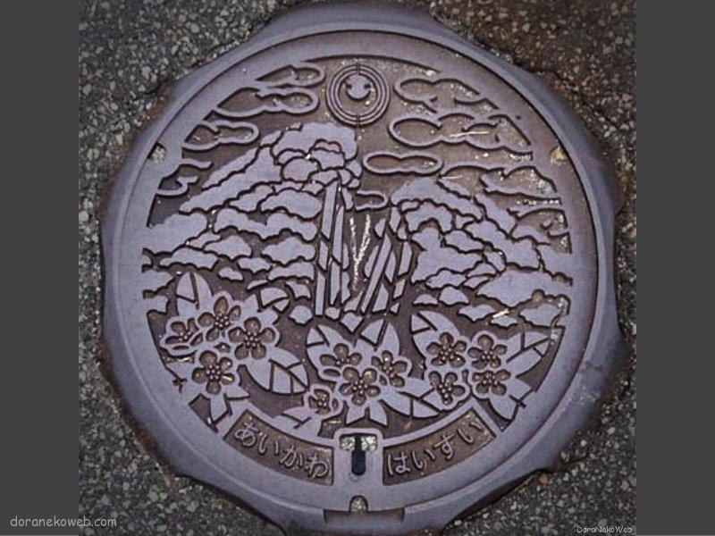 佐渡市(新潟県)の「フタw」Part2