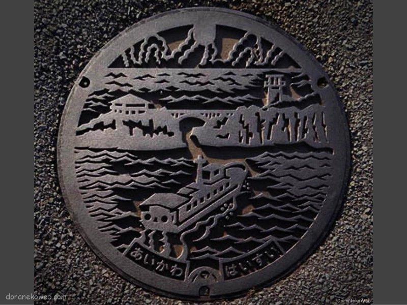 佐渡市(新潟県)の「フタw」Part4