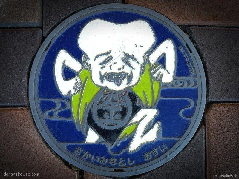 境港市(鳥取県)の「フタw」Part7
