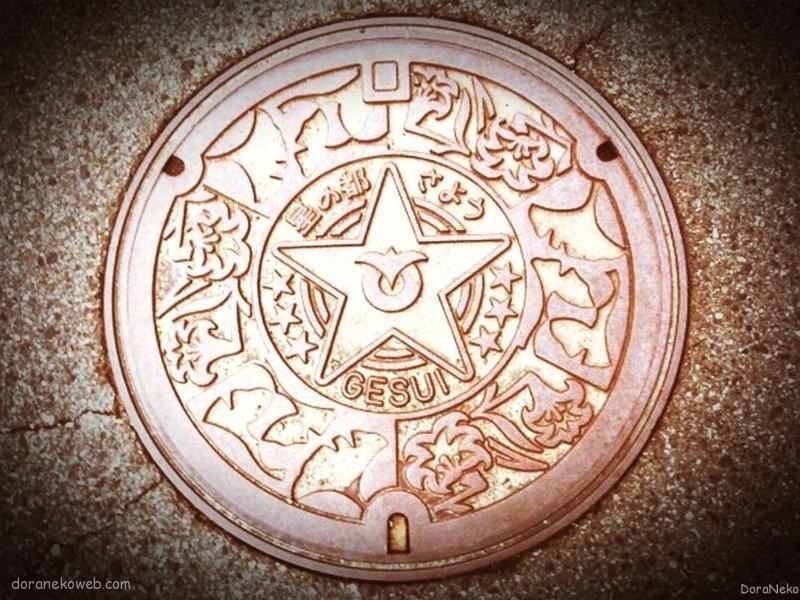 佐用町(兵庫県)の「フタw」Part6